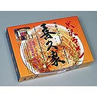 全国名店ラーメン (小)シリーズ 米沢ラーメン 喜久家 SP-34 10個セット