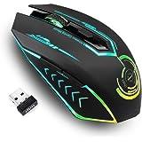 ゲーミングマウス ワイヤレスマウス 無線 充電式 5段階DPI調整可能 800~10000DPI プログラム可能 光学式 LEDライト 7色変化 無線マウス MMO RPG ゲームに向け ブラック
