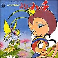 Animex Collection 3 by Minashigo Hacchi