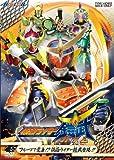 仮面ライダー鎧武/ガイム VOL.1 フルーツで変身!?仮面ライダー鎧武登場!![DVD]
