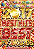 2017 Best Hits Best PV Awards