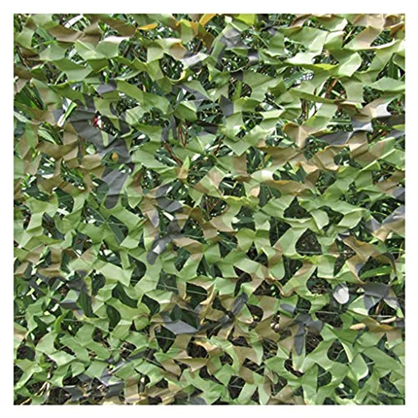 くまブレーキ自然迷彩ガーデンネッティング、カーカバーカーポートシェードサンネット日焼け止めメッシュサンシェードテント、軍用サンシェード隠し写真ガーデンキッズルームの装飾、複数のサイズあり、ジャングルグリーン (サイズ さいず : 6*10M(19.7*32.8ft))