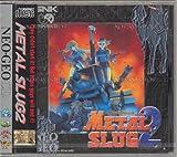 メタルスラッグ2 NCD 【NEOGEO】