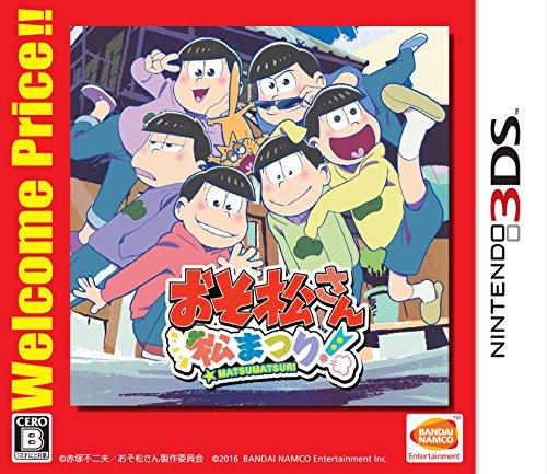 おそ松さん 松まつり  Welcome Price   - 3DS