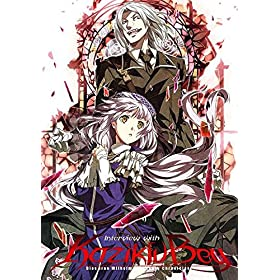 Dies irae(ディエス・イレ) ~Interview with Kaziklu Bey~