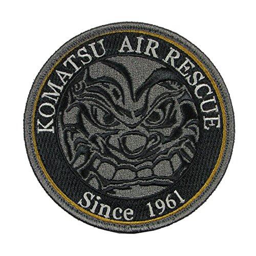 [해외]자위대 상품 문장 코마츠 기지 구난 대 회색 로우 비주얼 패치 벨크로 부착/Self Defense Force Goods Patch Komatsu Base Rescue Corps Gray Low Visual Cloth Patch with Velcro