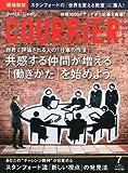 COURRiER Japon (クーリエ ジャポン) 2013年 07月号 [雑誌]