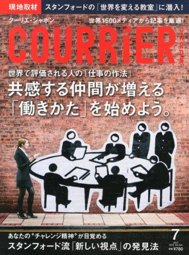 COURRiER Japon (クーリエ ジャポン) 2013年 07月号 [雑誌]の詳細を見る