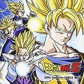 ドラゴンボールZ  20th Century-SONGS BEST