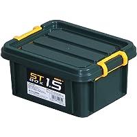 JEJアステージ 収納ボックス 日本製 STボックス #1.5 積み重ね ダークグリーン [幅20.5×奥行16×高さ9…