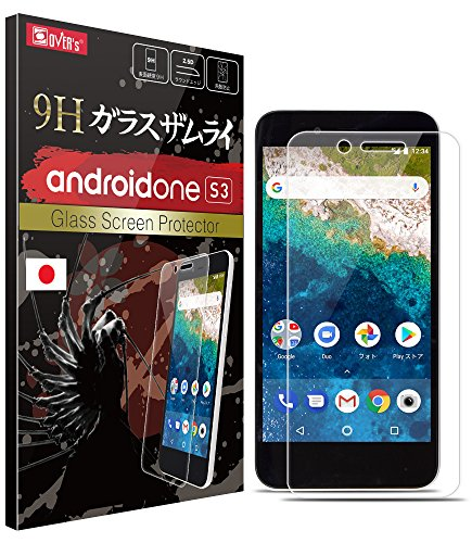 OVER's ガラスザムライ Android one S3 ガラスフィルム フィルム (日本製) 最高硬度9H 6.5時間コーティング (らくらくクリップ付き)