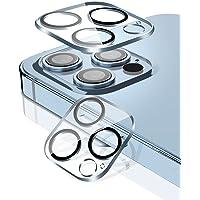 Sungale iPhone13 Pro / iPhone13 Pro Max 用 カメラフィルム レンズ 保護カバー…