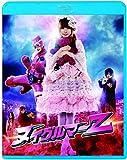 ヌイグルマーZ [Blu-ray]