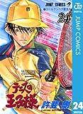 テニスの王子様 24 (ジャンプコミックスDIGITAL)