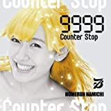 9999 -Counter Stop-