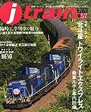 j train (ジェイ・トレイン) 2015年4月号 (VOL.57)