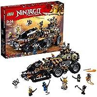 レゴ(LEGO)ニンジャゴー ハンティング?デスストライカー 70654