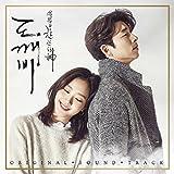 [CD]鬼(トッケビ)OST(Pack 1)