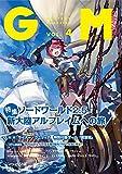 ゲームマスタリーマガジン第4号