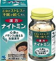 【第2類医薬品】漢方ナイトミン 72錠 ×5