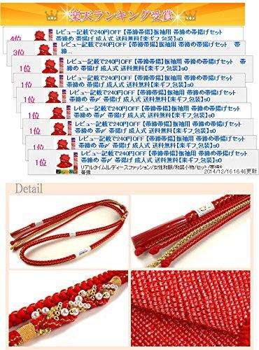 振袖用 帯締め帯揚げセット 赤 総絞り 成人式