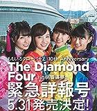 BRODY 7月号増刊 「ももいろクローバーZ 10th Anniversary The Diamond Four ~in 桃響導夢~」緊急詳報号