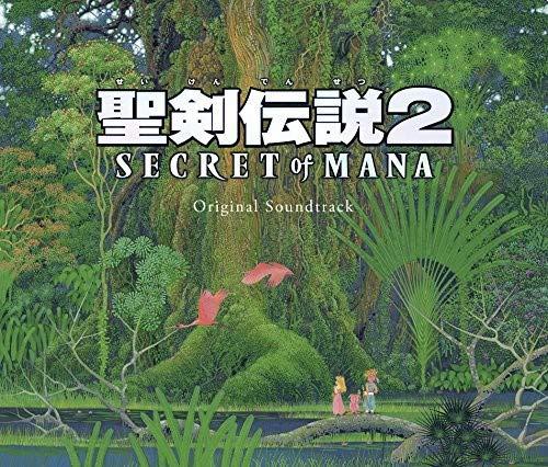 『聖剣伝説2 Secret of Mana Original Soundtrack』のトップ画像