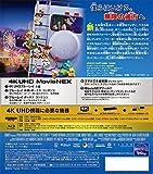 トイ・ストーリー4 4K UHD MovieNEX [4K ULTRA HD+ブルーレイ+デジタルコピー+MovieNEXワールド] [Blu-ray] 画像