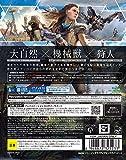 Horizon Zero Dawn 初回限定版 【Amazon.co.jp限定特典】オリジナルPC壁紙配信+ポストカード付 - PS4 画像