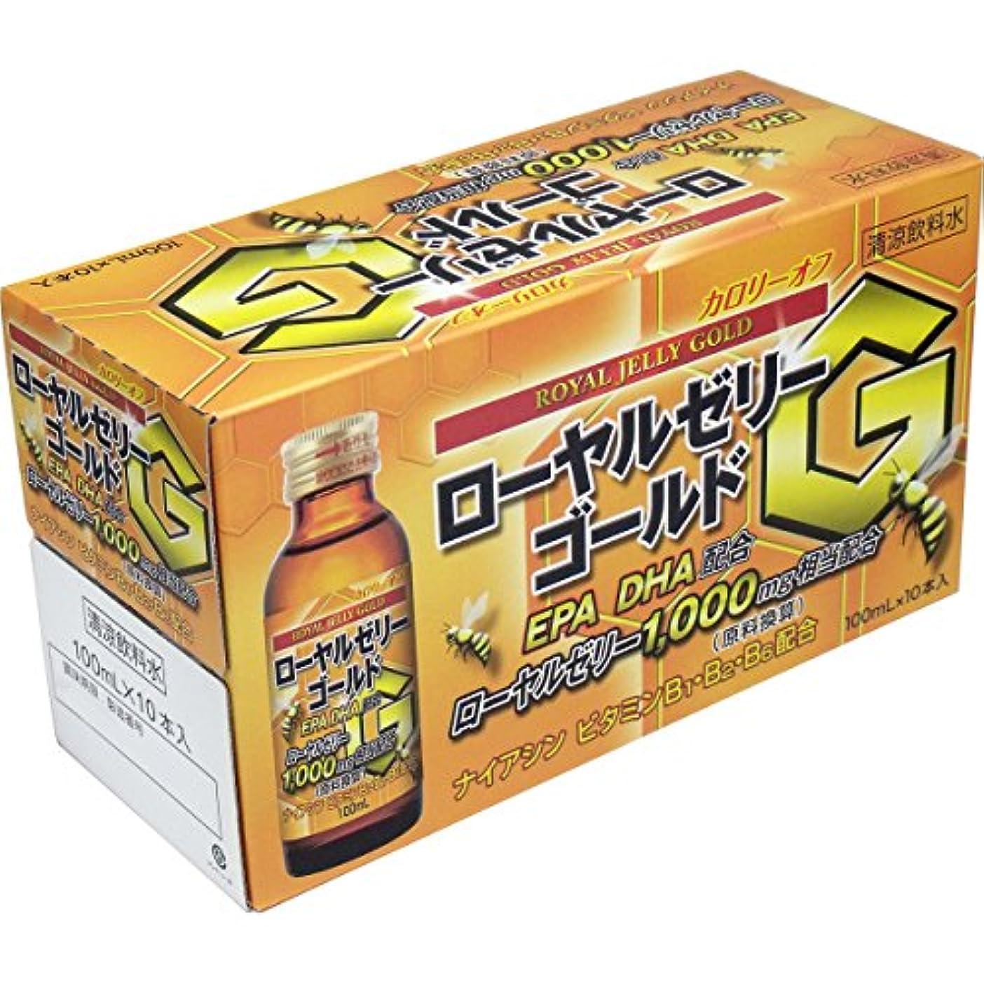 恥韓国海外でローヤルゼリー EPA?DHA配合 使いやすい ローヤルゼリーゴールド 100mL×10本入【4個セット】