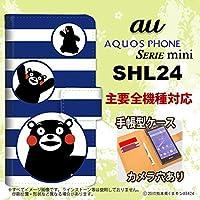 手帳型 ケース くまモン SHL24 スマホ カバー AQUOS PHONE mini アクオス ストライプ 青 nk-004s-shl24-drkm31