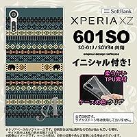 601SO スマホケース Xperia XZ ケース エクスペリア XZ イニシャル エスニックゾウ 青 nk-601so-tp1573ini W