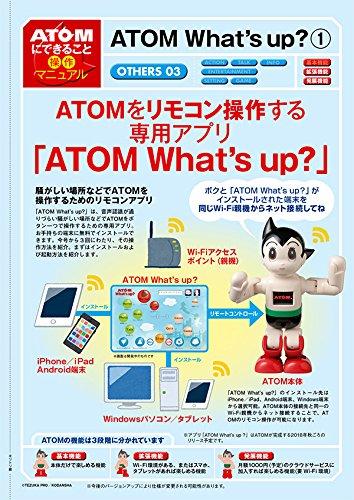 コミュニケーション・ロボット 週刊 鉄腕アトムを作ろう! 2018年 35号 1月2日号【雑誌】