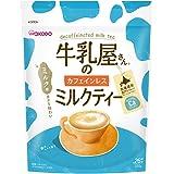 アサヒグループ食品 和光堂牛乳屋さんのカフェインレスミルクティー320g 320g×3個