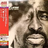 The Gentle Giant by Yusef Lateef (1992-05-13)
