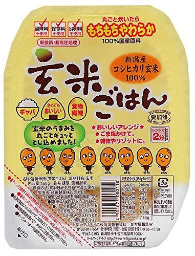 『越後製菓 玄米ごはん 150g×12個』のトップ画像