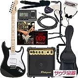 SELDER エレキギター ストラトキャスタータイプ ST-16 初心者入門13点セット /ブラックM(9707002601)