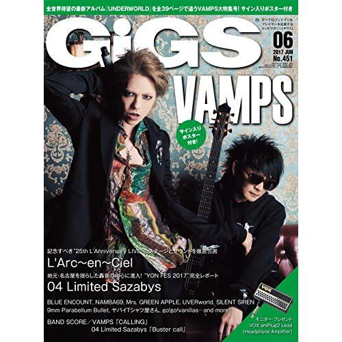 GiGS (ギグス) 2017年 06月号