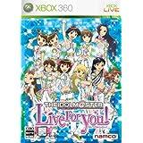 アイドルマスター ライブフォーユー!(通常版) - Xbox360