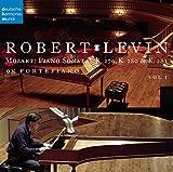 Mozart Piano Sonatas on Fortepiano 1 (Bonus Dvd)