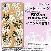 502SO スマホケース XPERIA X ケース エクスペリア イニシャル ホヌ・小 オレンジ nk-502so-1465ini B