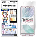 ASDEC アスデック Android One X4/AQUOS sense plus SH-M07 フィルム ノングレアフィルム3・防指紋 指紋防止・気泡消失・映り込み防止 反射防止・キズ防止・アンチグレア・日本製 NGB-SHSP1 (Android One X4/AQUOS sense plus SH-M07, マットフィルム)