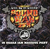 SOUND WAR 2K9 LIVE IN OSAKA JAM MASSIVE PART