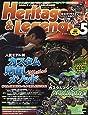 Heritage & Legends (ヘリテイジ&レジェンズ) Vol.11 [雑誌] (Mr.Bike BG 2020年5月号臨時増刊)