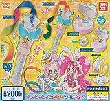 キラキラ☆プリキュアアラモード キラキラキラリン!なりきりプリキュア 全6種セット ガチャガチャ