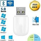 【令和2020最新版】wifi/bluetooth無線 USBアダプタ、2.4G/5Gデュアルバンド600M 4.2Bluetoothアダプタ 無線wifiアダプタ, Windows XP / 7/8 /8.1/10 MacOS 10.6以上サポート,Bluetoothデバイス