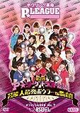 ボウリング革命 P★LEAGUE オフィシャルDVD VOL.7[DVD]