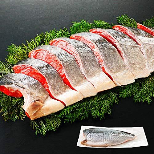 紅鮭 半身 鮭 天然 紅サケ 850g 送料込 【さっぽろ朝市 高水】