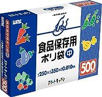 日本サニパック スマートキッチン 食品保存袋 半透明 KS12 6,000枚 0.01mm 250X350mm