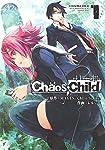 CHAOS;CHILD (1) (電撃コミックスNEXT)